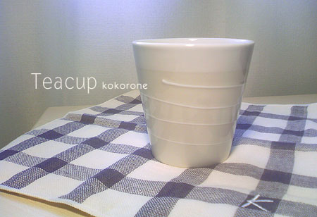 Teacup_120311