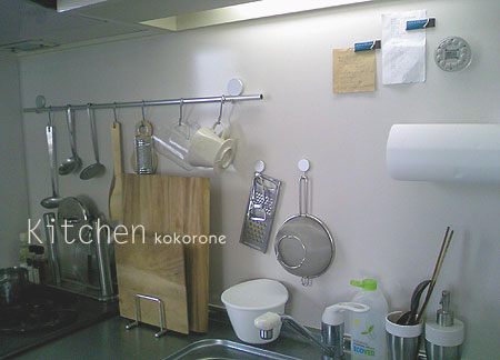Kitchen_120325